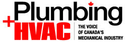 Plumbing and HVAC Product News Logo